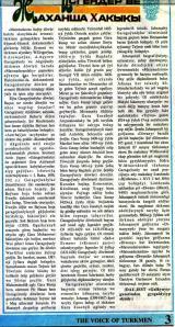 The Voice of Turkmen